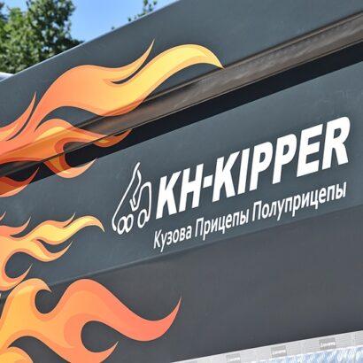 kh-kipper wywrotki przez Rosję
